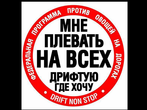 ГИБДД Петербурга окружила автодром. Стритрейсеры: надеемся, их надолго не хватит