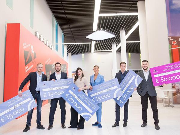 Конкурс грантов на программу СКОЛКОВО МВА - покрытие до 100%