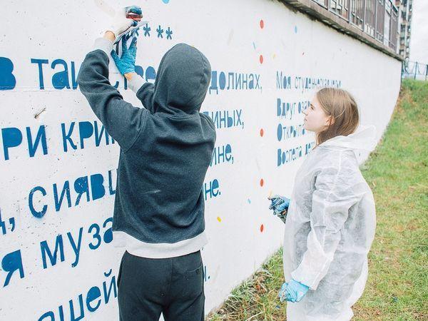 В ЖК ЦДС «Приневский» появилось граффити длиной 70 метров