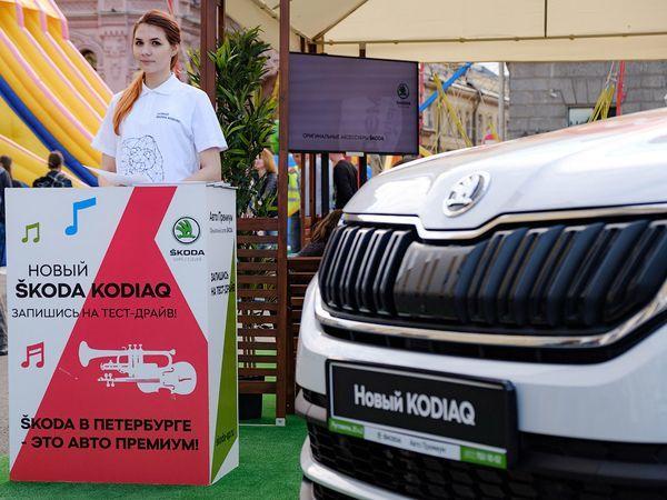 Авто Премиум выступит партнером автопробега «Связь времен, связь поколений»