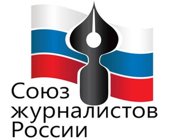 Петербургский Союз журналистов просят присоединиться к вертикали