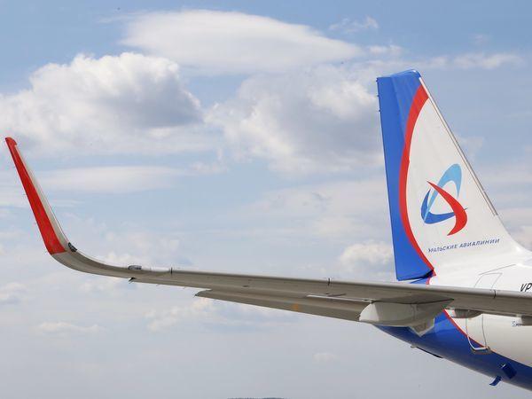 Снижение цен на рейсы в Тбилиси от «Уральских авиалиний»