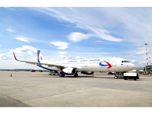 Подборка специальных предложений от «Уральских авиалиний»