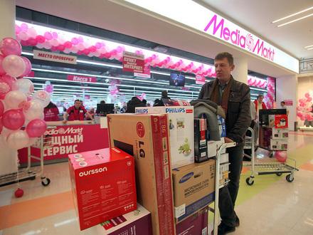 MediaMarkt прощается с Петербургом. Магазины ретейлера распродают товары и  готовятся к слиянию с «М ba24ebb884bb6