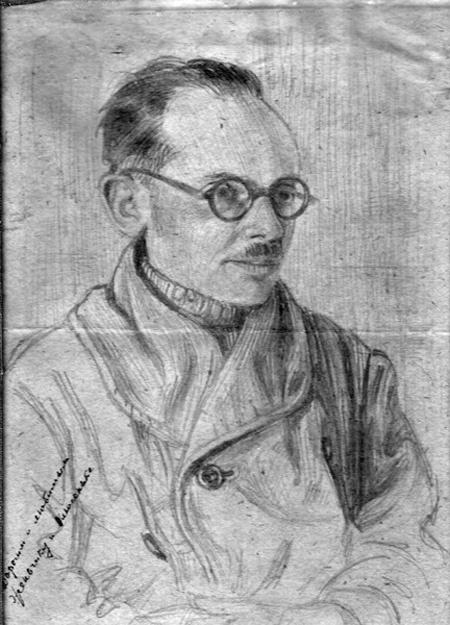 Борис Александрович Билинкис