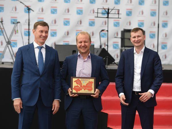 СК «Полис Групп» наградили за успехи в строительстве социальной инфраструктуры