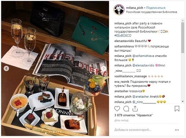 скриншот milana_pich/Instagram
