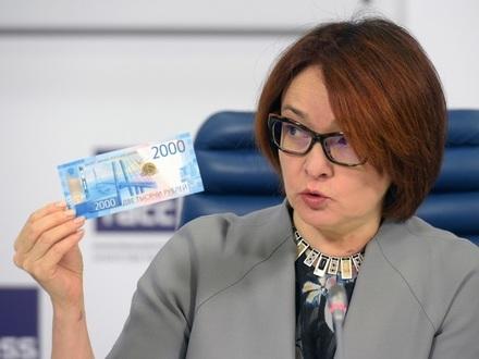 глава Центробанка Эльвира Набиуллина// Глеб Щелкунов/Коммерсантъ