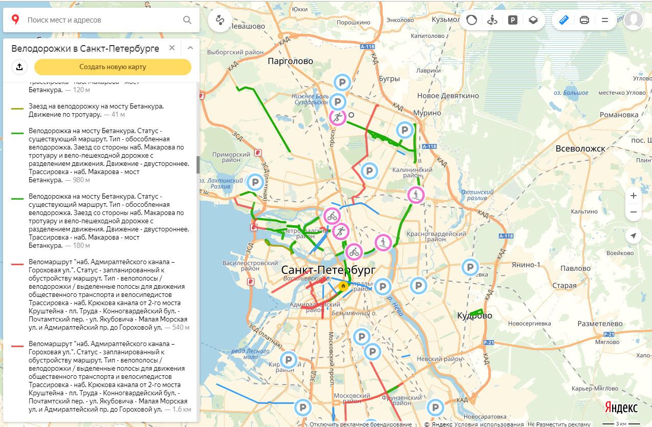 Новые велодорожки на севере и юге Петербурга построят к 1 ноября за 64 миллиона рублей (Иллюстрация 1 из 1)