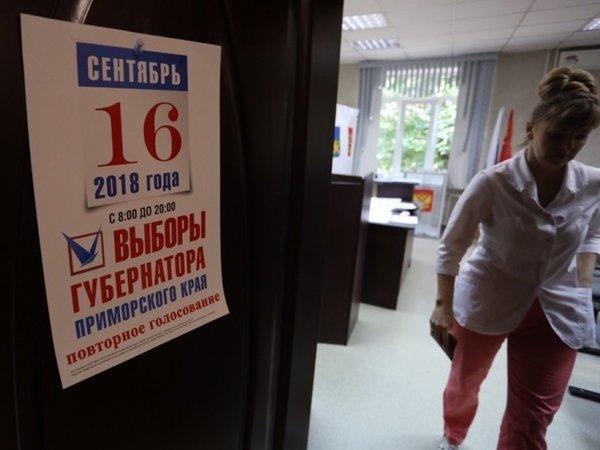 «Решили поступать по закону, это не может не радовать». Почему отмена выборов в Приморье — лучшее решение
