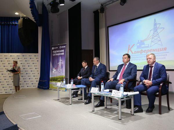 Инвестиционная конференция объединила энергетиков, бизнес и власть