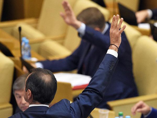 385 «за» - как Госдума голосует за повышение пенсионного возраста