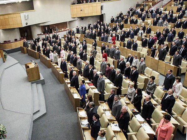 Как 325 депутатов и одна бутылка проголосовали за пенсионную реформу