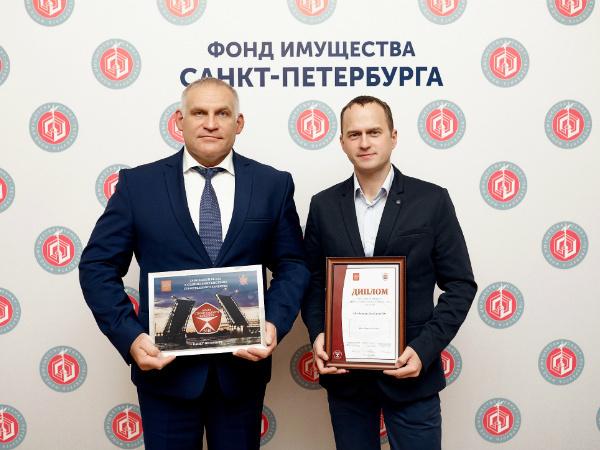 Группа «Эталон» награждена дипломом конкурса «Лидер строительного качества»