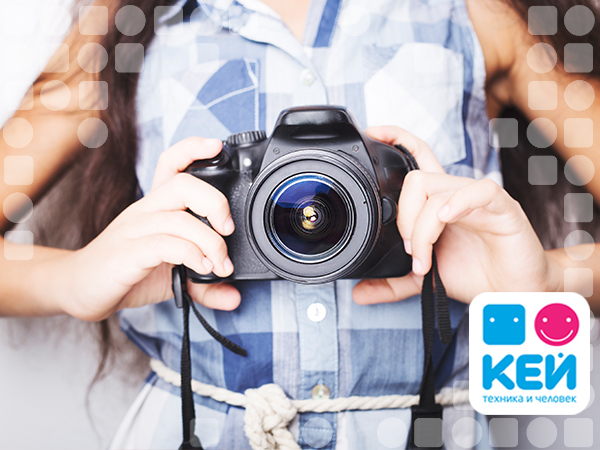 Как ухаживать за фотоаппаратом? Советы КЕЙ