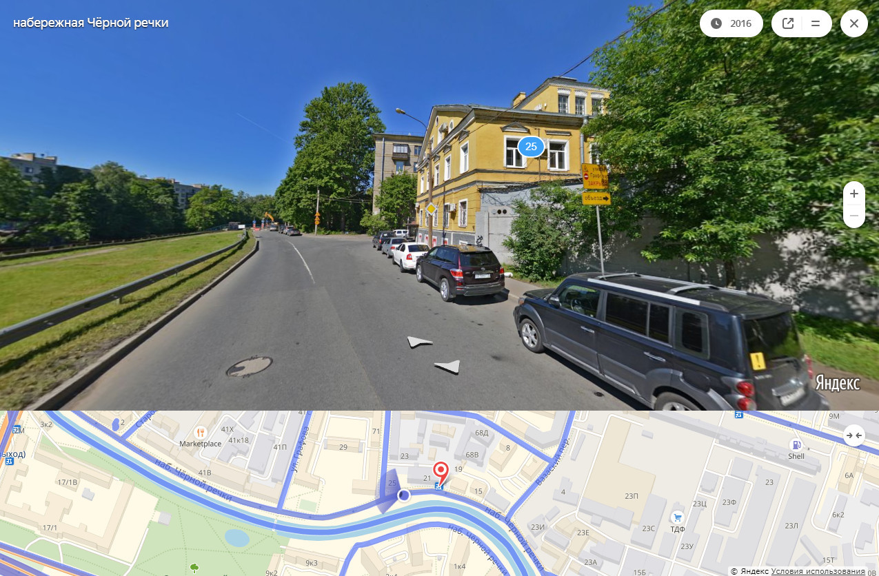 Скриншот с «Яндекс.Карт»