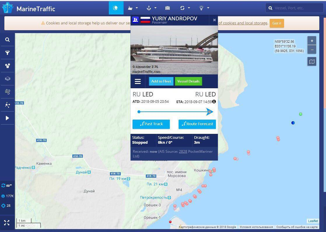 Скриншот сайта marinetraffic.com