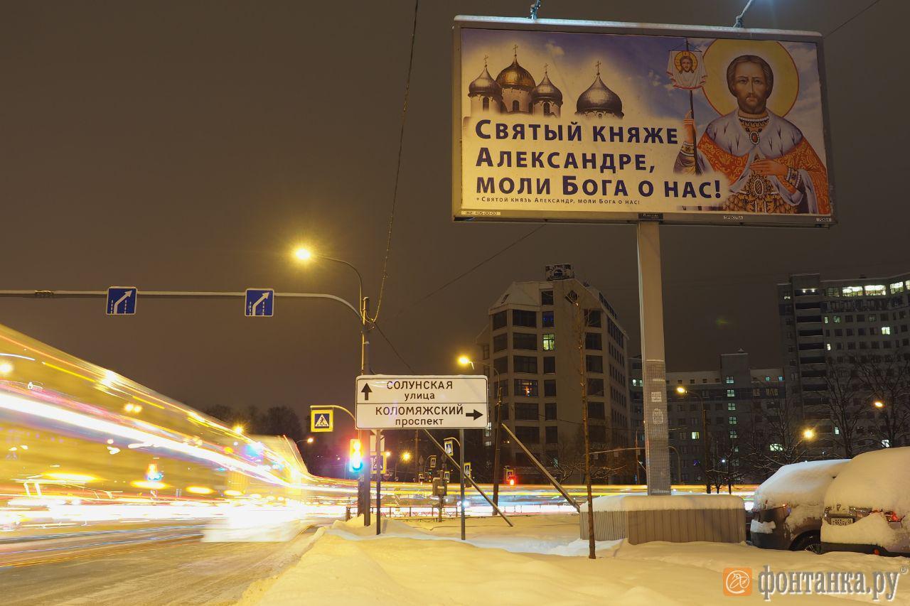 Святые вышли на дороги. Кто и зачем тратит миллионы на религиозные билборды на петербургских улицах (Иллюстрация 1 из 1) (Фото: Михаил Огнев)