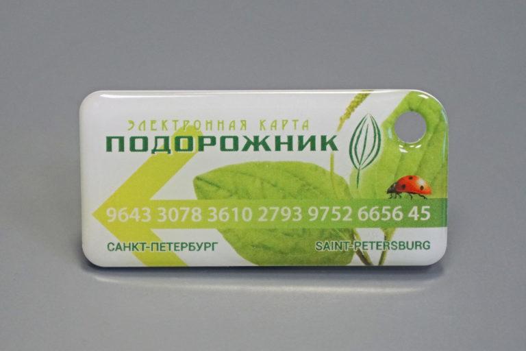 СПб ГКУ «Организатор перевозок»