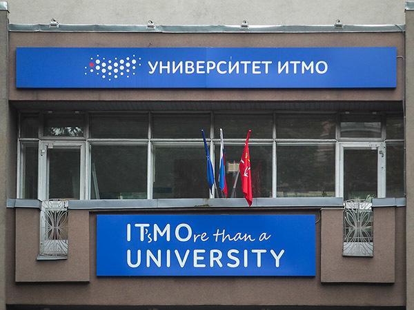 Василеостровский суд вернул аккредитацию факультету ИТМО на время рассмотрения спора между Рособрнадзором и родителем студента