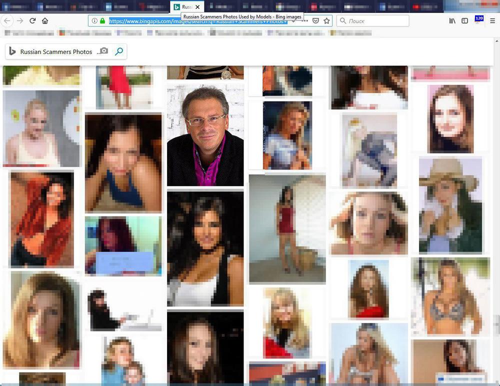 скриншот страницы сайта с наиболее популярными фото у скамеров