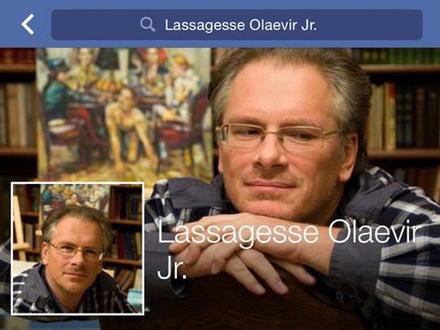 скриншот фейковой страницы/из архива Алексея Лушникова