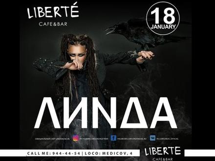 ���� ������������� PR-������� Liberte Cafe
