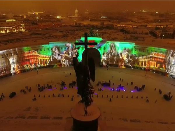«Салют над Ленинградом»