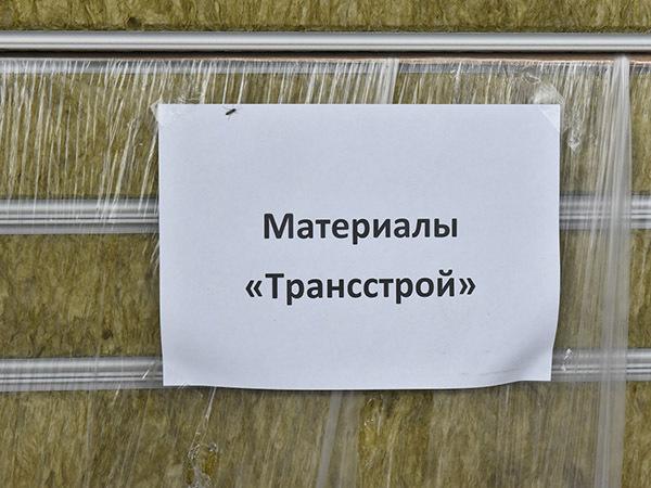 """""""Трансстрой"""" показывает пример """"Метрострою"""". Компания оспорила расторжение договора на строительство депо """"Южное"""""""