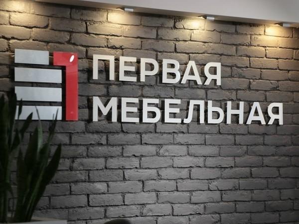 Кухмейстер покинул Петербург