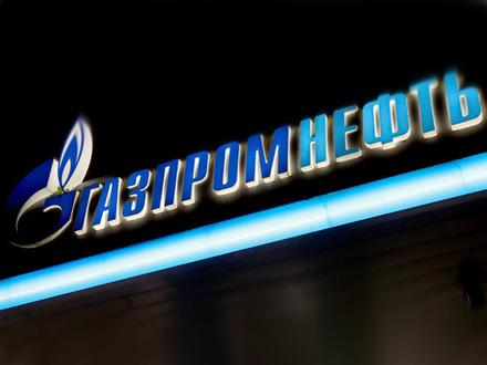 В Лахта Центре разместится только «Газпром»: штаб-квартиру «Газпром нефти» построят в другом месте