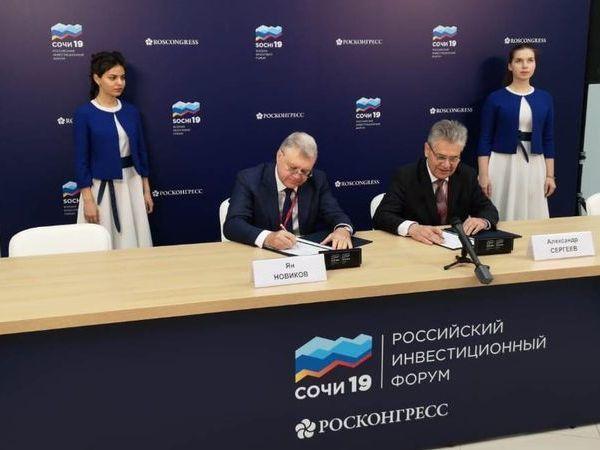 «Алмаз – Антей» и Российская академия наук подписали соглашение о сотрудничестве