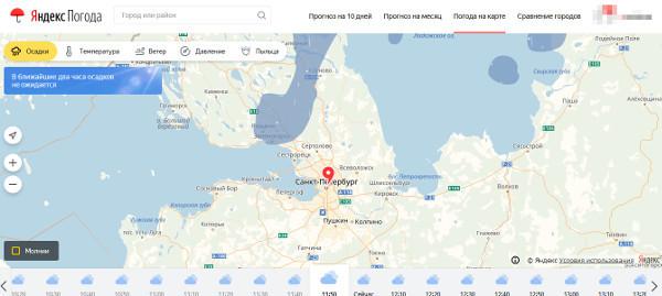 Атлантический циклон доставил в Петербург весну